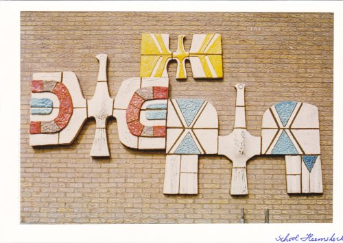 heemskerk-school