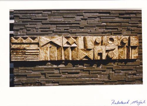 meijel-rabobank-03